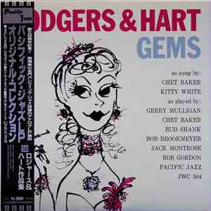 Various - Rodgers & Hart Gems album mp3